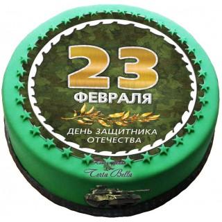 """№3144 """"Герой"""""""