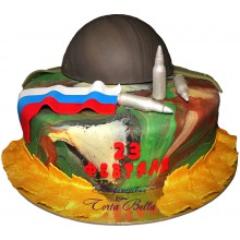 """№3153 """"На Дембель"""""""