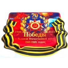 №3079 Праздничный