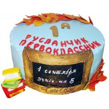 "№2697  ""Учись на 5"""